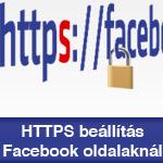 Kötelező SSL titkosítás a Facebook oldalakhoz